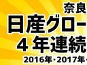 660 X 両側電動スライドドア アラモニ エマブレ(2枚目)