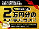 ハイウェイスター X プロパイロットエディション(20枚目)