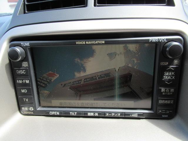 「トヨタ」「パッソ」「コンパクトカー」「大阪府」の中古車19