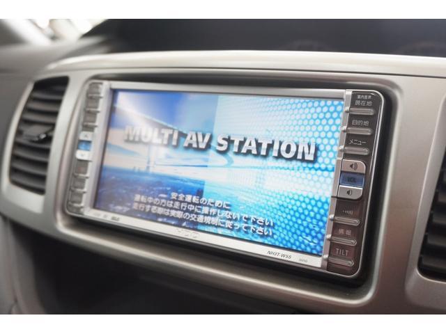 トヨタ ヴォクシー Z 煌 HDDナビ Bカメラ 両側パワスライド サンルーフ