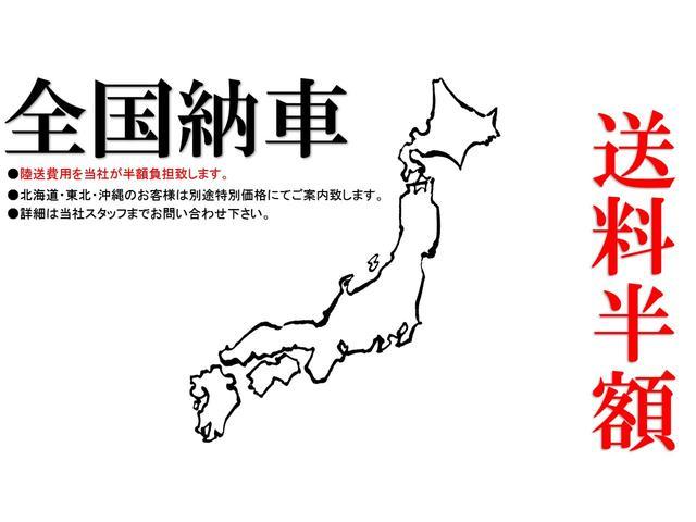 デビューセリ 純正16AW ETC 全国陸送無料(3枚目)