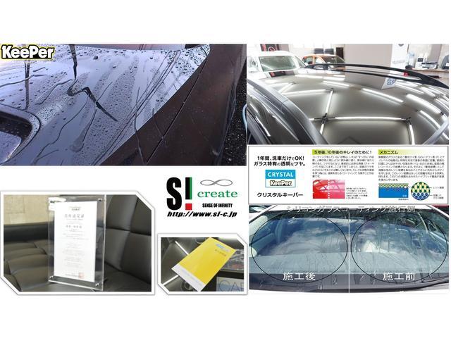 紫外線、酸性雨から大切なお車をガラスコーティングで守ります。透き通るガラス被膜で1年に1回施工で新車の輝きを取り戻します。驚きの撥水・艶を是非ご体感下さいませ。 別途¥21,600