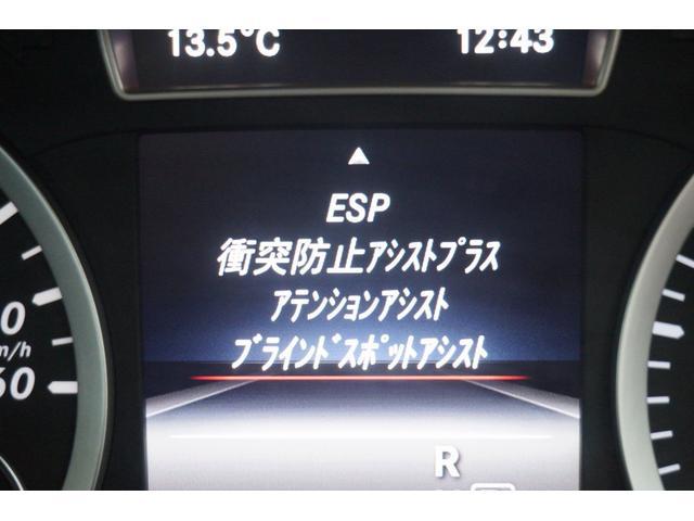 B180 セーフティPKG HDDナビ Bカメ フルセグTV(18枚目)
