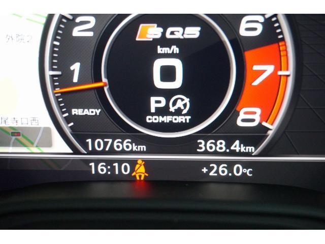 ベースグレード カラードキャリパー Bang&Olufsen マトリクスLED バーチャルコックピット プライバシーガラス KWコイルオーバーkit TSWClypse22AW MaxtonDesignフロントエアロ(59枚目)