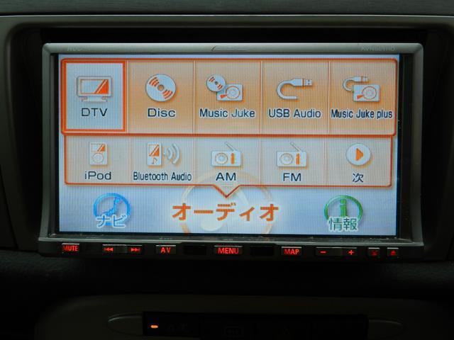 クール HDDナビテレビ ETC(14枚目)