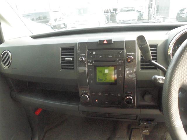 スティングレーX キーレス ETC ベンチシート 車検整備付