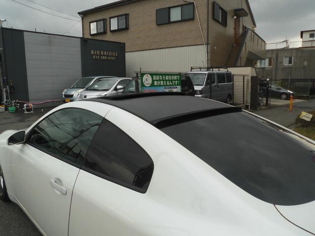 「日産」「スカイライン」「クーペ」「大阪府」の中古車11