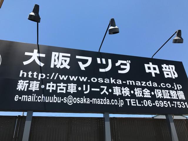 マツダ ボンゴバン 1.8L DX 4EAT 1.0t