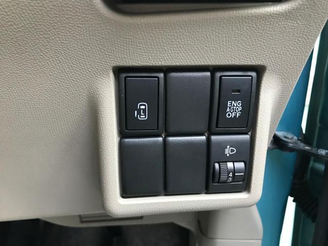 運転席右側からも後席スライドドアの操作が可能。アイドリングストップもOFFが可能です。