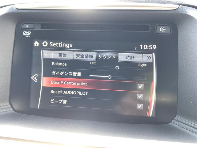 「マツダ」「CX-5」「SUV・クロカン」「大阪府」の中古車14