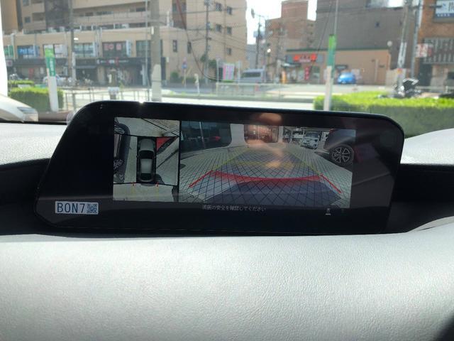 XDプロアクティブ ツーリングセレクション デモカー並行使用 ナビSD 360°ビューモニター レーダークルーズコントロール(全車速追従+ハンドルアシスト)パワーシート シートヒーター(8枚目)