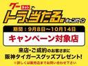 マツダ アクセラスポーツ 15XD Lパッケージ