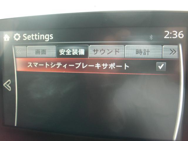 マツダ アクセラスポーツ 20S