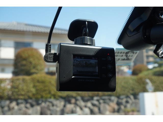今や欠かせないドライブレコーダー装備で万が一の時などにも安心です。