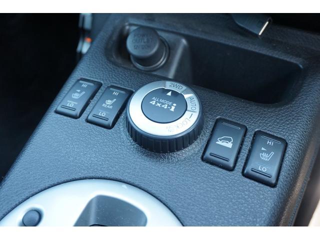アドバンスドヒルディセントコントロール(速度設定機能付)やシートヒータなどが装備されており快適にドライブを楽しむ事が可能です。
