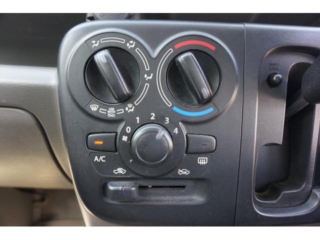 マニュアルエアコンで機械が苦手なお客様でも簡単に操作する事が可能です。