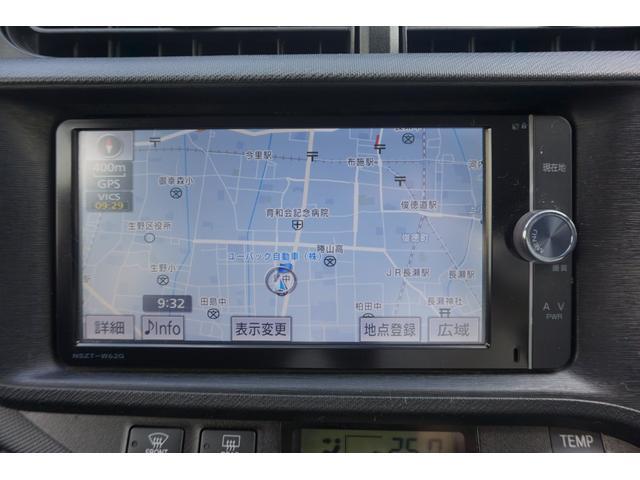 「トヨタ」「アクア」「コンパクトカー」「大阪府」の中古車10
