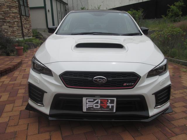 ★限定350台S208 NBR CHALLENGE PACKAGE Carbon Trunk Lip! パールカラー!