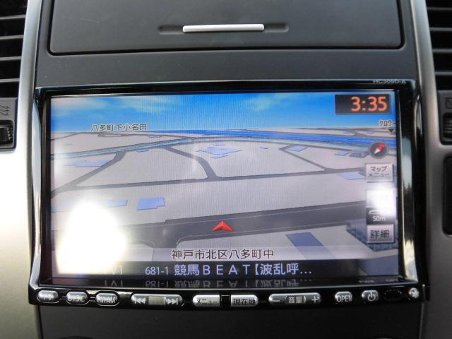 15G HDDナビ地デジ Bカメラ インテリキー保証付(8枚目)