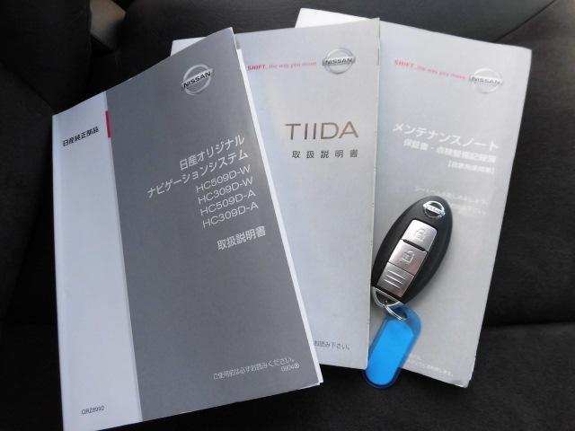 15G HDDナビ地デジ Bカメラ インテリキー保証付(15枚目)