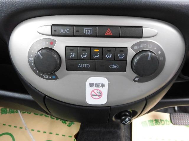 ★明るく開放的なインパネ周り!!視界も足元も広々!!操作系はシンプルで運転もラクラクです♪