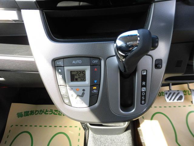 カスタム RS SA ブレーキサポート ナビ地デジ 保証付(10枚目)