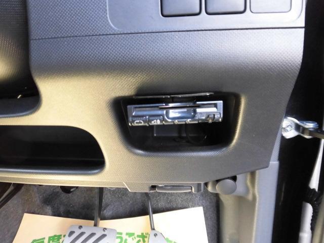 カスタム RS SA ブレーキサポート ナビ地デジ 保証付(14枚目)