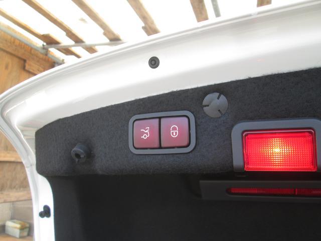 C200 4マチックアバンギャルド AMGライン レザーPG(17枚目)