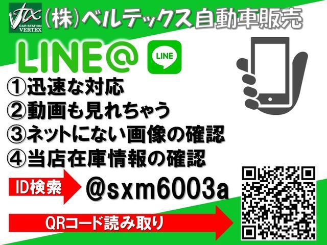 HS250h バージョンI 本革シート(3枚目)