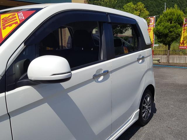 「ホンダ」「N-WGNカスタム」「コンパクトカー」「兵庫県」の中古車6