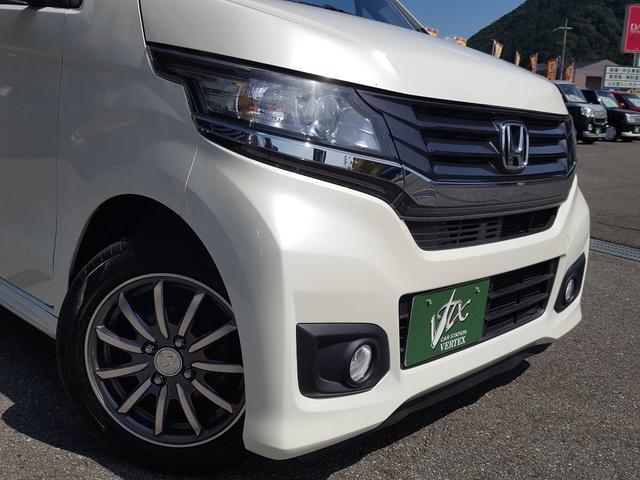 「ホンダ」「N-WGNカスタム」「コンパクトカー」「兵庫県」の中古車9