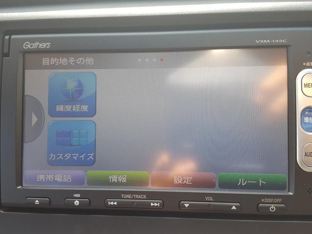 「ホンダ」「N-WGNカスタム」「コンパクトカー」「兵庫県」の中古車38