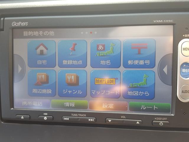「ホンダ」「N-WGNカスタム」「コンパクトカー」「兵庫県」の中古車46