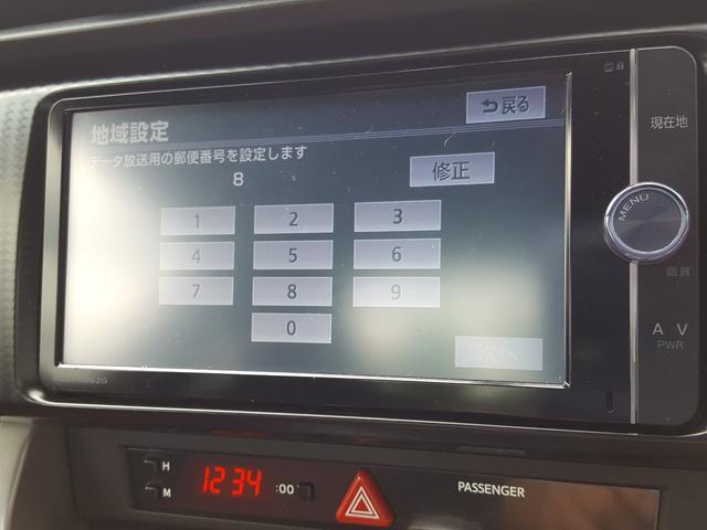 「トヨタ」「86」「クーペ」「兵庫県」の中古車27