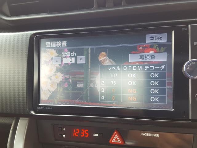 「トヨタ」「86」「クーペ」「兵庫県」の中古車28