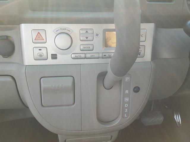 「マツダ」「スクラムワゴン」「コンパクトカー」「兵庫県」の中古車16