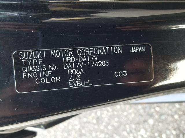 「スズキ」「エブリイ」「コンパクトカー」「兵庫県」の中古車6