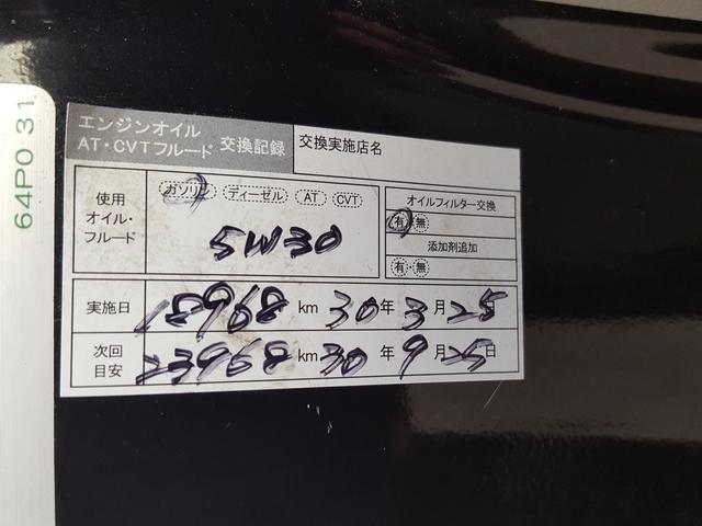 「スズキ」「エブリイ」「コンパクトカー」「兵庫県」の中古車20