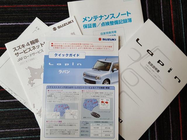 「スズキ」「アルトラパン」「軽自動車」「兵庫県」の中古車30
