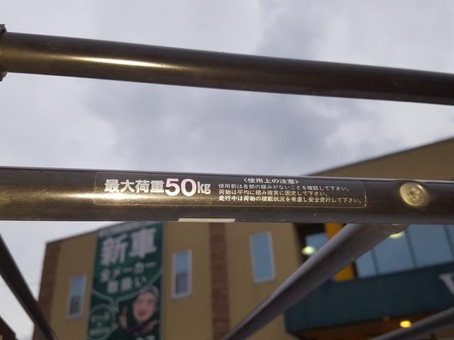 「トヨタ」「ピクシスバン」「軽自動車」「兵庫県」の中古車5