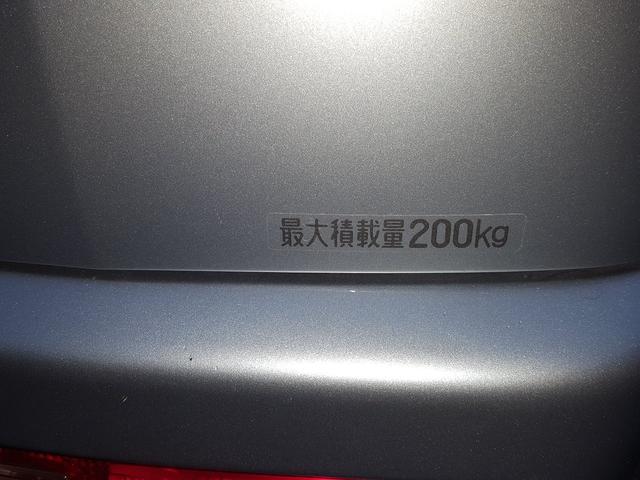 「トヨタ」「ピクシスバン」「軽自動車」「兵庫県」の中古車9