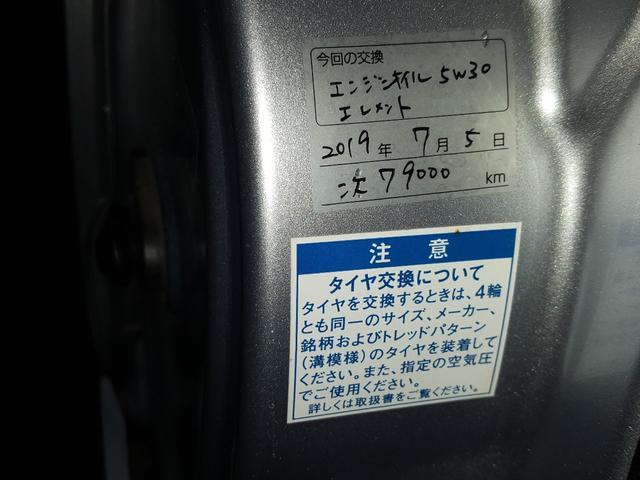 「トヨタ」「ピクシスバン」「軽自動車」「兵庫県」の中古車18