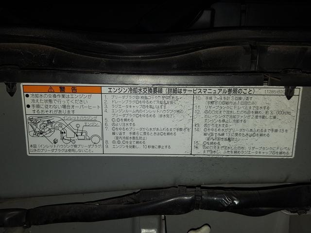 「トヨタ」「ピクシスバン」「軽自動車」「兵庫県」の中古車20