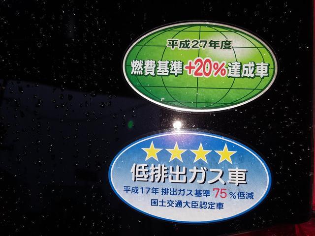 「ホンダ」「N-ONE」「コンパクトカー」「兵庫県」の中古車9