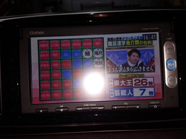 「ホンダ」「N-ONE」「コンパクトカー」「兵庫県」の中古車11