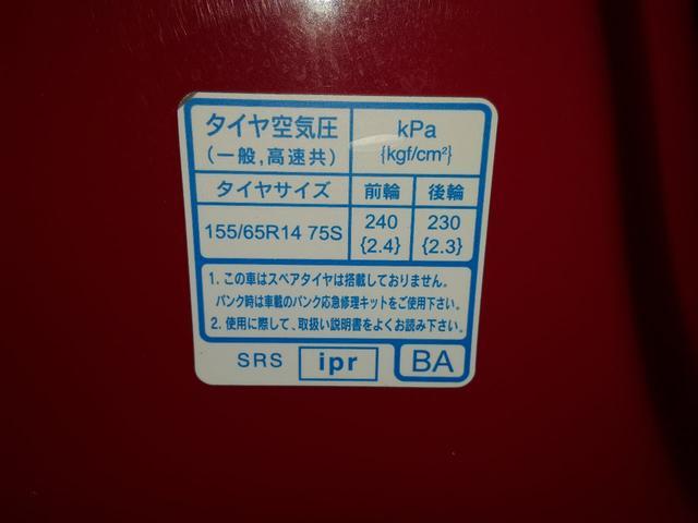 「ホンダ」「N-ONE」「コンパクトカー」「兵庫県」の中古車16