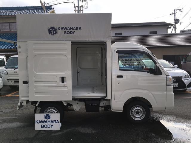 ダイハツ ハイゼットトラック パネルバン    カワハラボディー荷箱