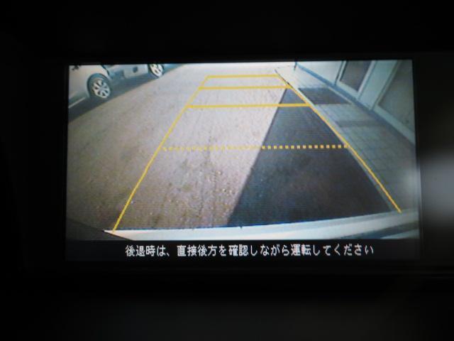 G 純正インターナビ バックカメラ 片側パワースライドドア(13枚目)