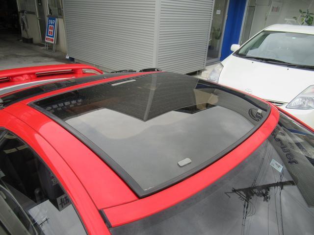 「三菱」「GTO」「クーペ」「大阪府」の中古車11