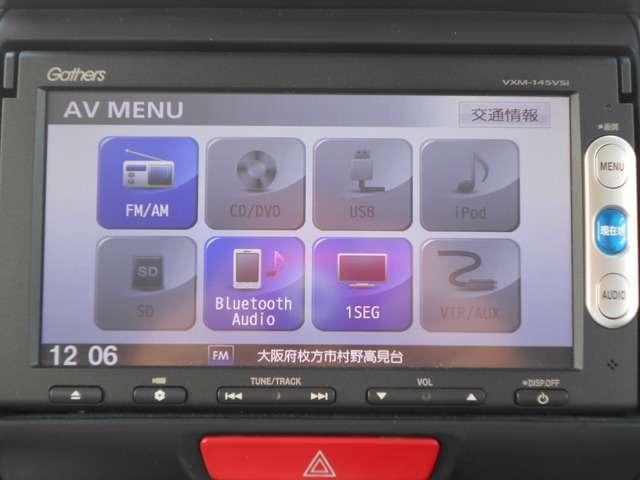 ホンダ N BOX G・Lパッケージ ナビ 地デジ リアカメラ ETC